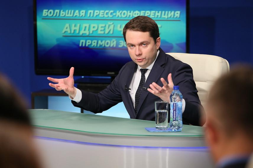 Врио главы Мурманской области анонсировал проект «Лидеры Севера»