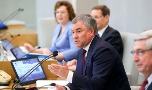Спикер Госдумы предлагает внести в Конституцию нормы отчета министров перед парламентом