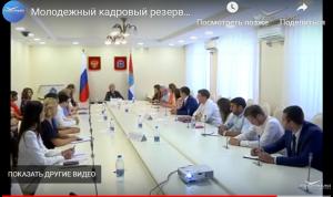 Участники МКР Самарской области провели «день на службе»