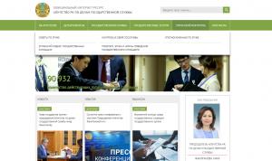 Жители Казахстана могут пожаловаться на неэтичное поведение госслужащих онлайн
