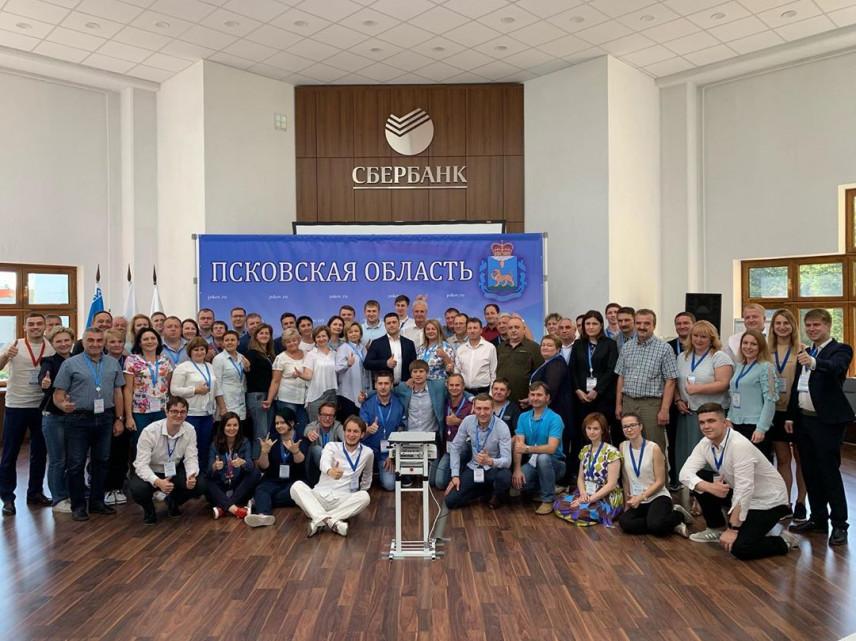 В Пскове прошла обучающая сессия для региональных органов власти