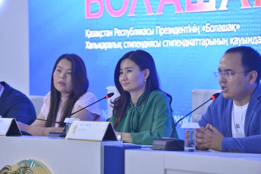 Молодежный кадровый резерв Казахстана отмечает 10-летний юбилей
