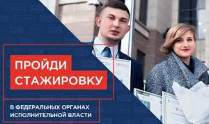 Молодежь Хабаровского края присоединяется к проекту «ProКадры»