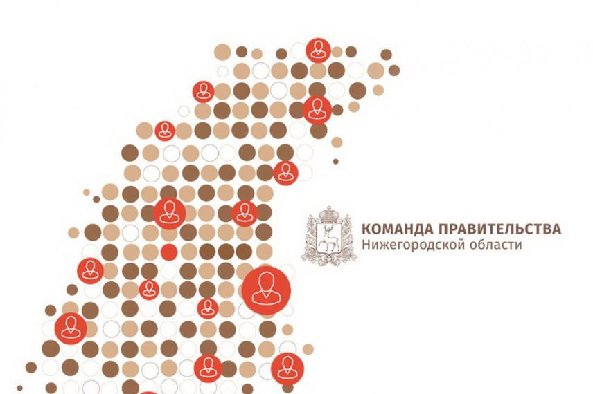 Нижегородские муниципалитеты защитят проекты развития
