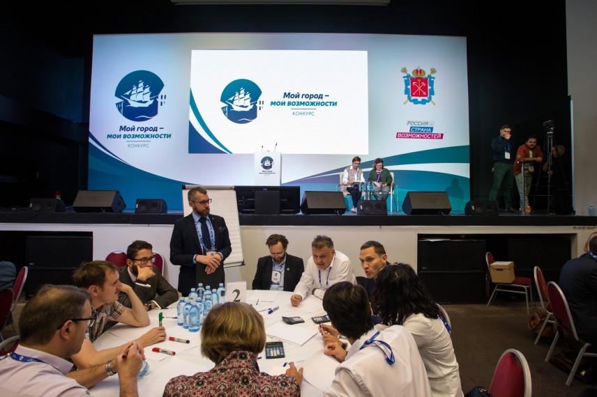 В Петербурге определили финалистов конкурса «Мой город – мои возможности»