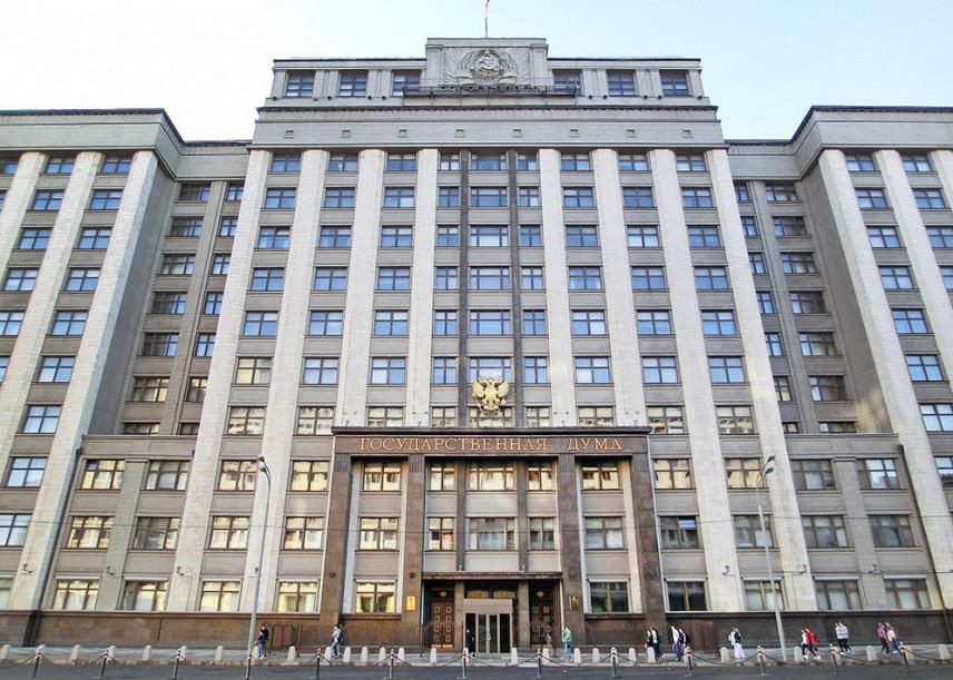 В Госдуме поддерживают предложение увеличить командировочные госслужащим