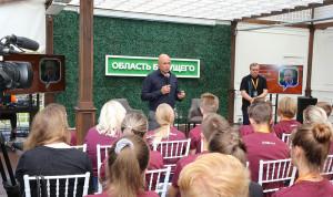 Глава Липецкой области провел «Диалог на равных» на молодежном форуме «Область будущего»