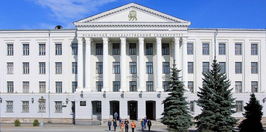 Магистры ПсковГУ пройдут практику в администрации региона