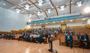 Госслужащие Якутии изучают основы цифровой трансформации