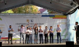 Подведены итоги спартакиады госслужащих Севастополя