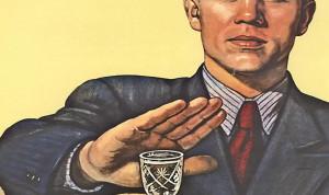 Чиновников будут лишать зарплаты за пьянство на работе