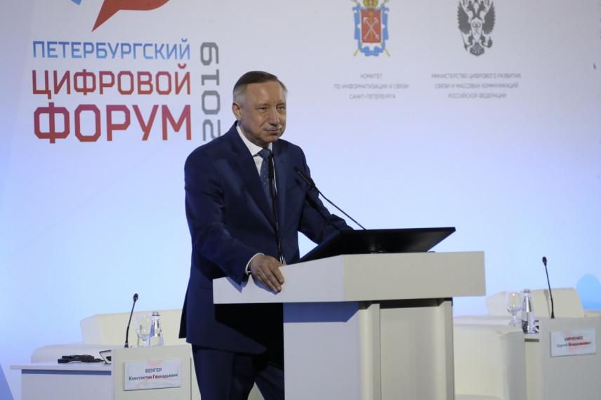 Петербург претендует на лидерство в цифровой трансформации России