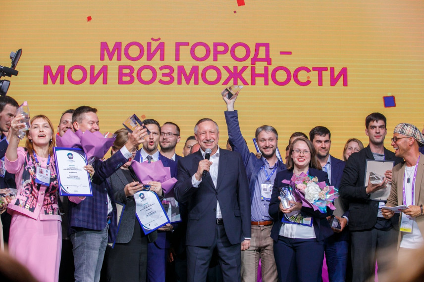 В Смольном начались встречи с победителями конкурса «Мой город - мои возможности»