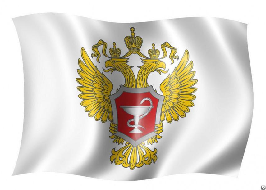 Минздрав Челябинской области сформирует кадровый резерв