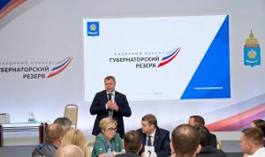 Финалисты астраханского конкурса «Губернаторский резерв» обсудили перспективы развития области