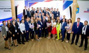 В Астрахани выбрали победителей конкурса «Губернаторский резерв»