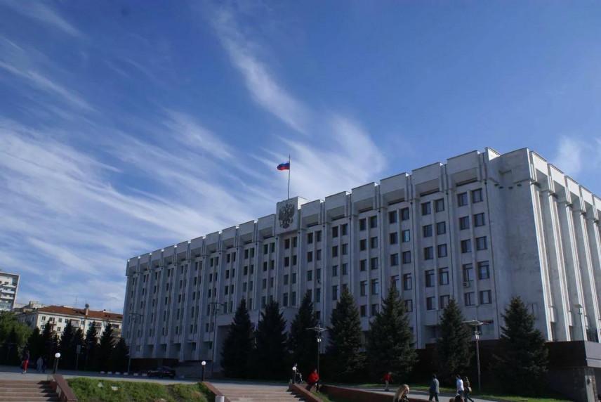 Госслужащие Самарского региона постигают основы цифровой трансформации