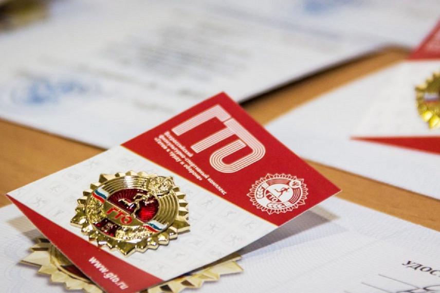 На спартакиаде в Кирове госслужащие выполнили нормативы ГТО