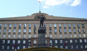В Орловской области утвердили программу развития государственной гражданской и муниципальной службы