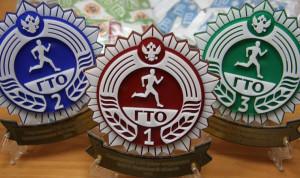 В Ивановской области проходит спартакиада ГТО