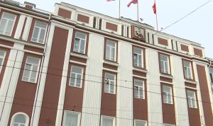 В Перми определят лучшего муниципального служащего администрации города