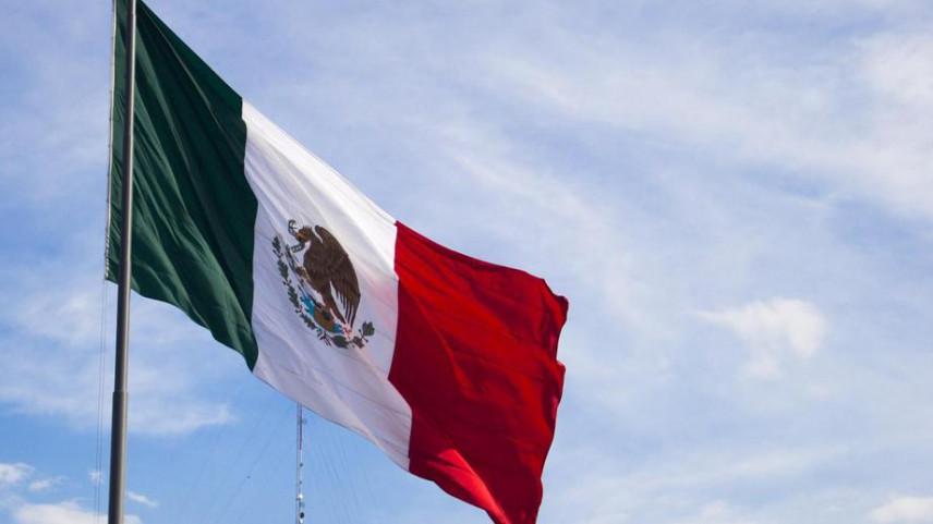 В Мексике намерены массово сократить чиновников
