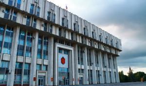 В Туле хотят изменить правила привлечения муниципальных служащих к ответственности