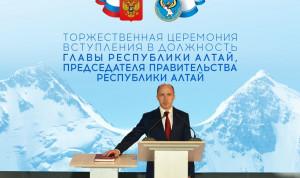После инаугурации глава Республики Алтай анонсировал структурные изменения в правительстве