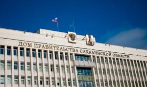 В Сахалинской области появился знак отличия губернатора «Почетный наставник»