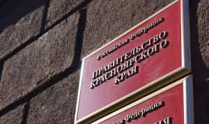 В Красноярске для реализации краевых и нацпроектов формируют кадровый резерв