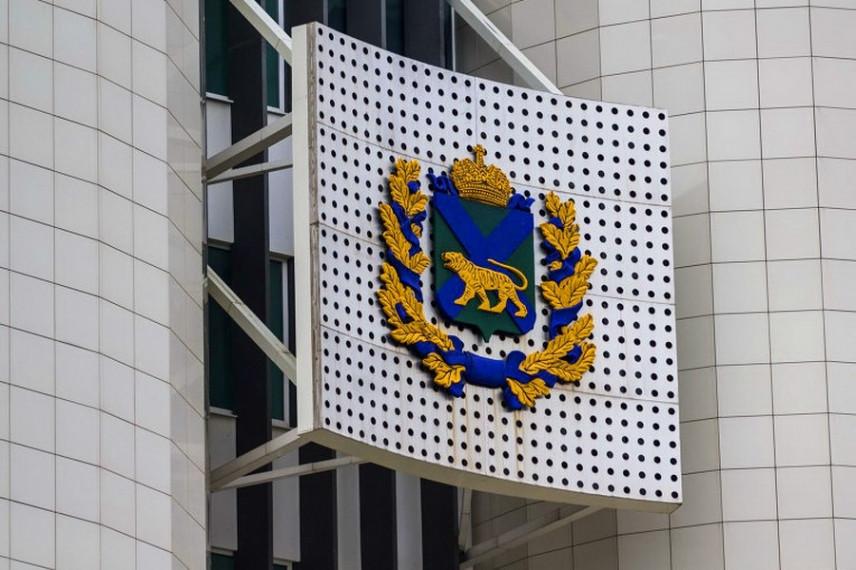 О подготовке кадров для цифровой экономики рассказали в Приморье