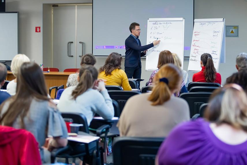 В Петербурге 150 руководителей и специалистов усовершенствовали навыки работы с молодежью