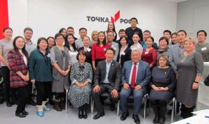 В Якутске открыли Школу кадрового резерва