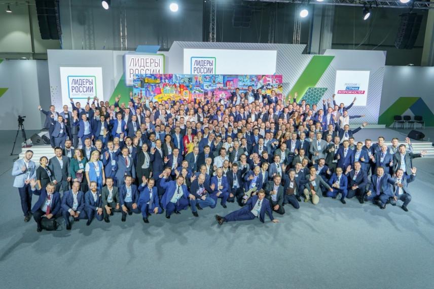 Желающих стать «Лидерами России 2020» свыше 233 тысяч человек