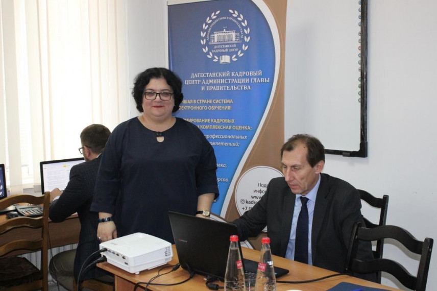 Победители конкурса «Мой Дагестан» изучили гибкие технологии управления проектами