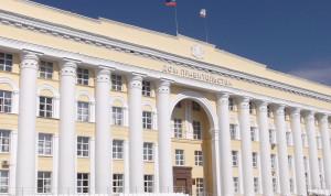 Как улучшить государственное управление знают в Ульяновской области