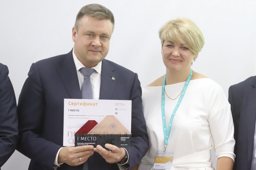 Проект правительства Рязанской области признан лучшим на конкурсе «Проектный Олимп»