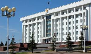 Госслужащие и депутаты Госсобрания Башкирии смогут приватизировать служебные квартиры
