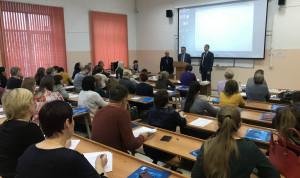 Муниципальные служащие Иркутской области повышают квалификацию
