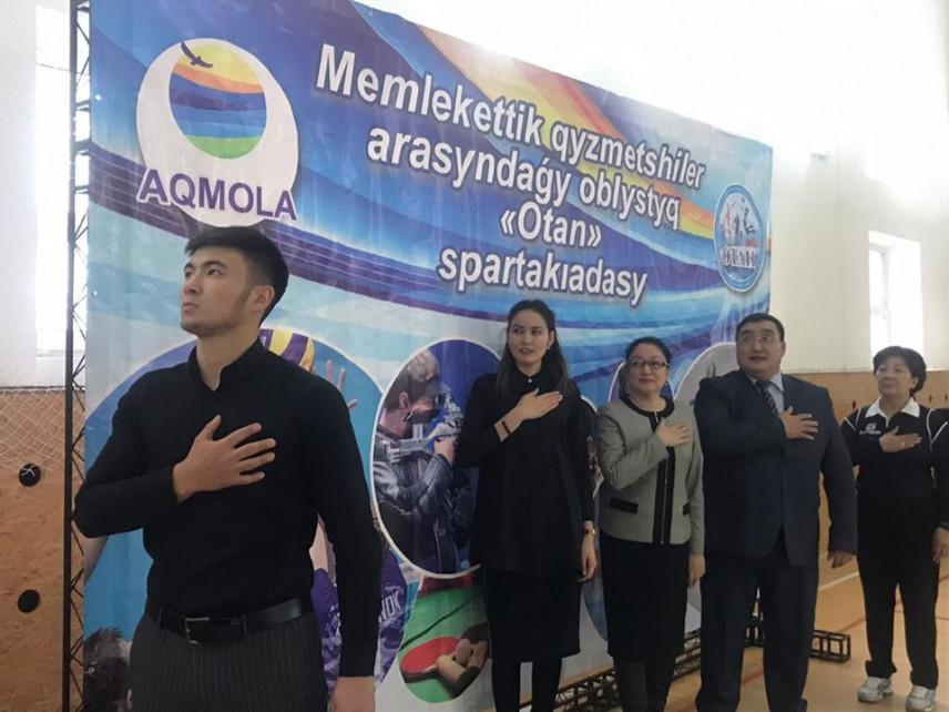 В Акмолинской области Казахстана стартовала спартакиада «Отан» среди государственных служащих
