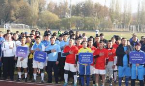 В Туркестанской области Казахстана открыли областную спартакиаду «ALTYN KUZ – 2019»
