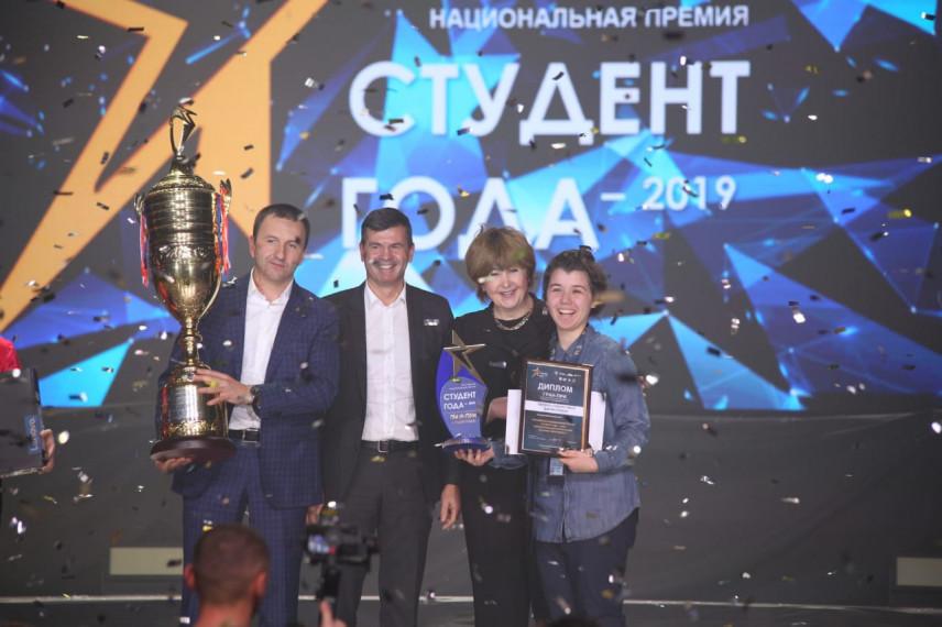 """Победители премии """"Студент года"""" могут стать советниками губернаторов"""