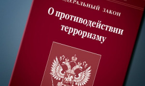 В Ростове-на-Дону пройдет международный круглый стол по проблемам противодействия идеологии терроризма