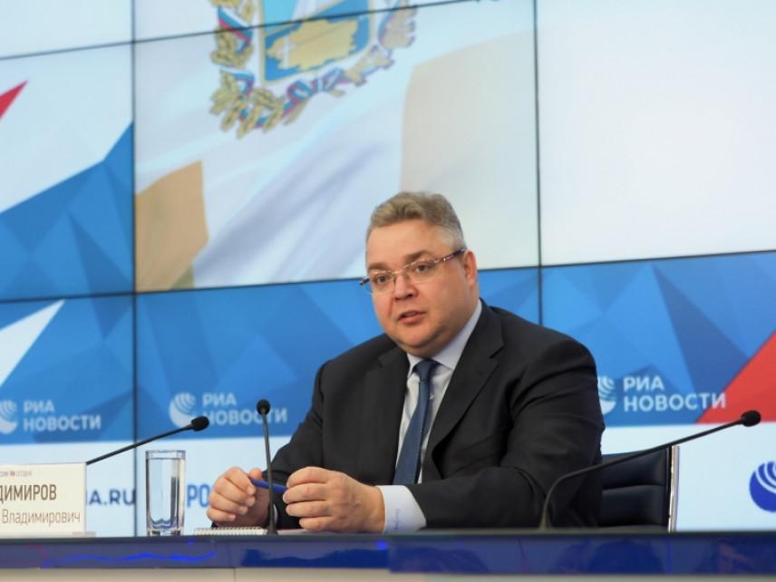 В Ставропольском крае продолжат идти курсом самоочищения власти