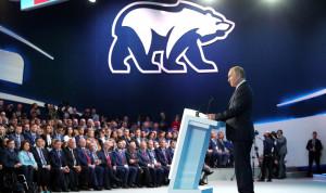 Президент призвал единороссов «терзать и трясти» госслужащих в регионах