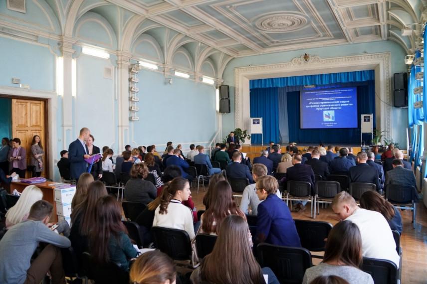 Иркутская область развивает потенциал резерва управленческих кадров