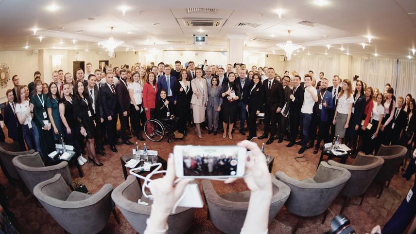 III Всероссийский форум «Молодежная команда страны» стартовал с дискуссии о новых вызовах перед госслужащими