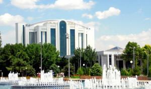 Для госслужащих Узбекистана планируют ввести табель о рангах