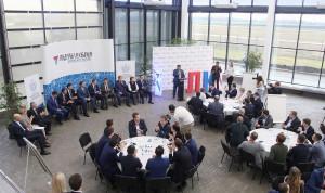 В Краснодаре проходит финал конкурса «Лидеры Кубани — движение вверх!»