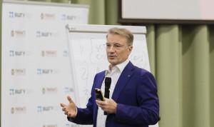 Agile-сессии и умные технологии для «Лидеров России»